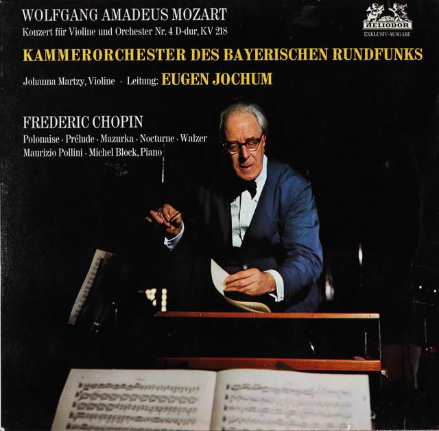 マルツィ&ヨッフムのモーツァルト/ヴァイオリン協奏曲第4番ほか 独HELIODOR 2735 LP レコード