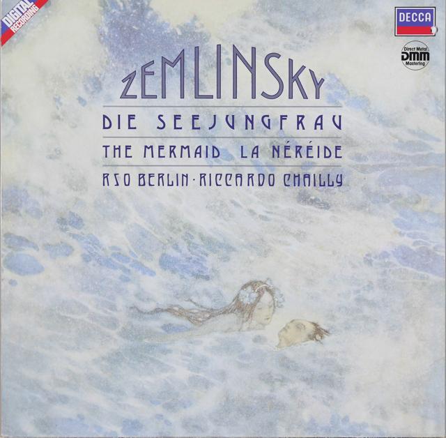 シャイーのツェムリンスキー/交響詩「人魚姫」ほか 独DECCA 2736 LP レコード