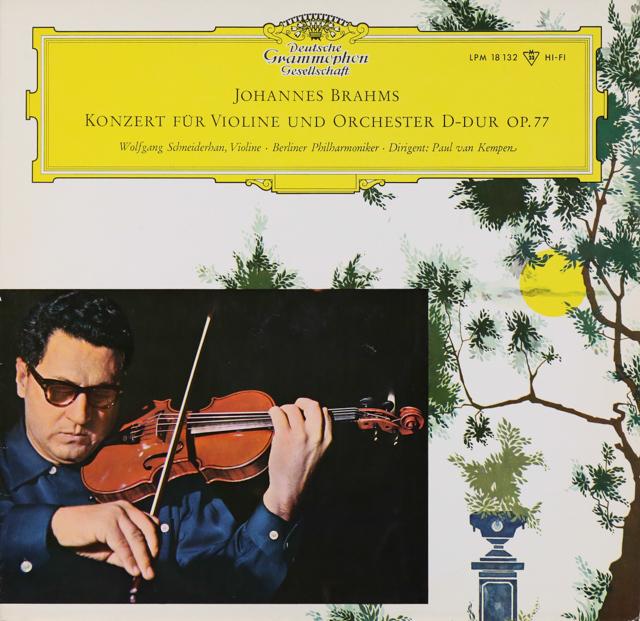 シュナイダーハンのブラームス/ヴァイオリン協奏曲 独DGG 3226 LP レコード