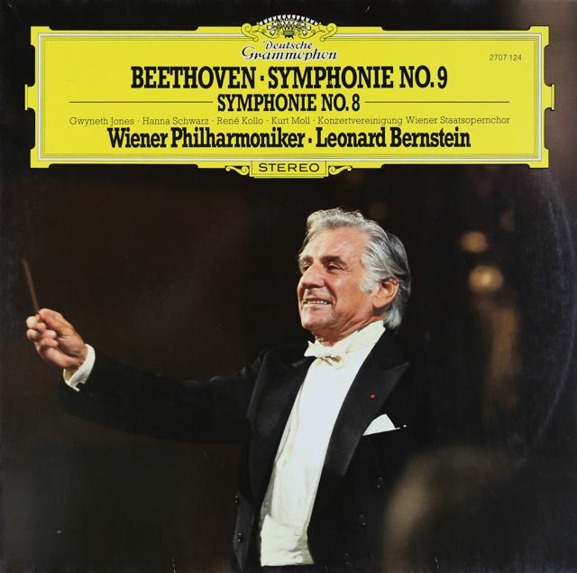 バーンスタインのベートーヴェン/交響曲第8&9番 独DGG 2742 LP レコード