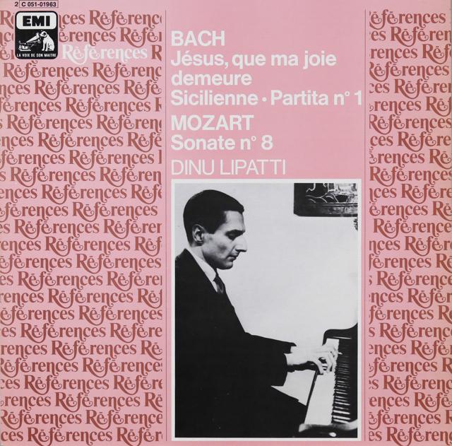 リパッティのバッハ/パルティータ第1番、「主よ、人の望みよ、喜びを」ほか 仏EMI(VSM) 2746 LP レコード