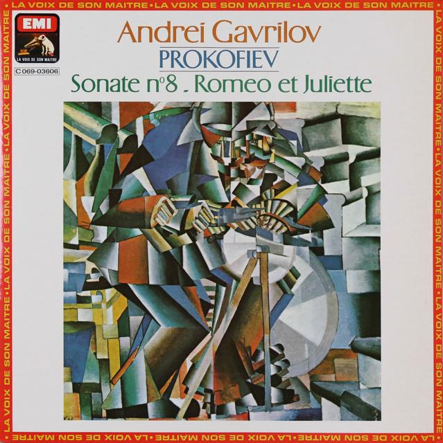 ガヴリーロフのプロコフィエフ/ピアノソナタ第8番ほか 仏EMI(VSM) 3287 LP レコード