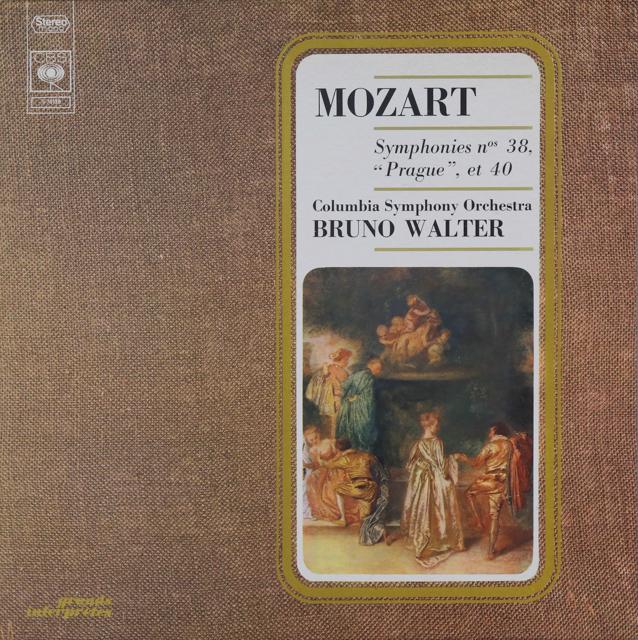 ワルターのモーツァルト/交響曲第38番「プラハ」&第40番 仏CBS 2746 LP レコード