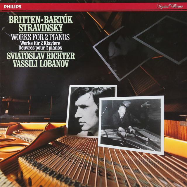 リヒテル&ロバノフの2台のピアノのための作品集 蘭PHILIPS 3288 LP レコード