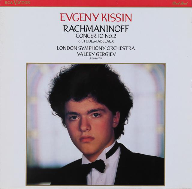 キーシン&ゲルギエフのラフマニノフ/ピアノ協奏曲第2番 独RCA 2739 LP レコード