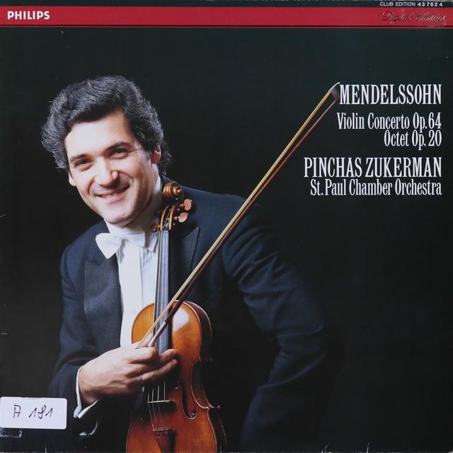 ズッカーマンのメンデルスゾーン/ヴァイオリン協奏曲ほか 独PHILIPS 2739 LP レコード