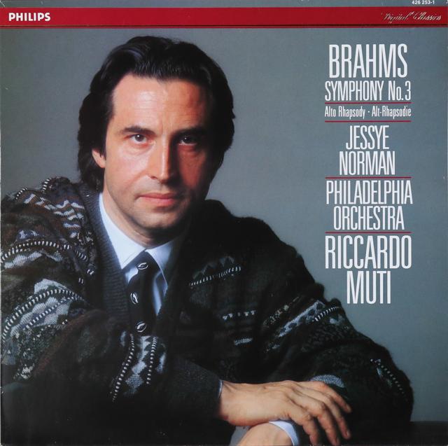 ムーティのブラームス/交響曲第3番&アルト・ラプソディ 蘭PHILIPS 3288 LP レコード