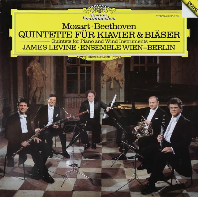 レヴァイン&アンサンブル・ウィーン=ベルリンのモーツァルト&ベートーヴェン/ピアノと管楽のための五重奏曲 独DGG 3288 LP レコード
