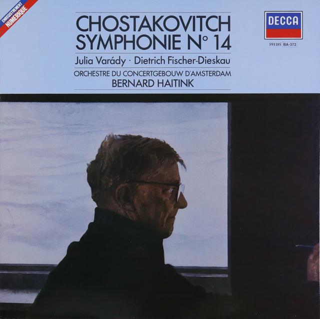 ハイティンクのショスタコーヴィチ/交響曲第14番 仏DECCA 2745 LP レコード
