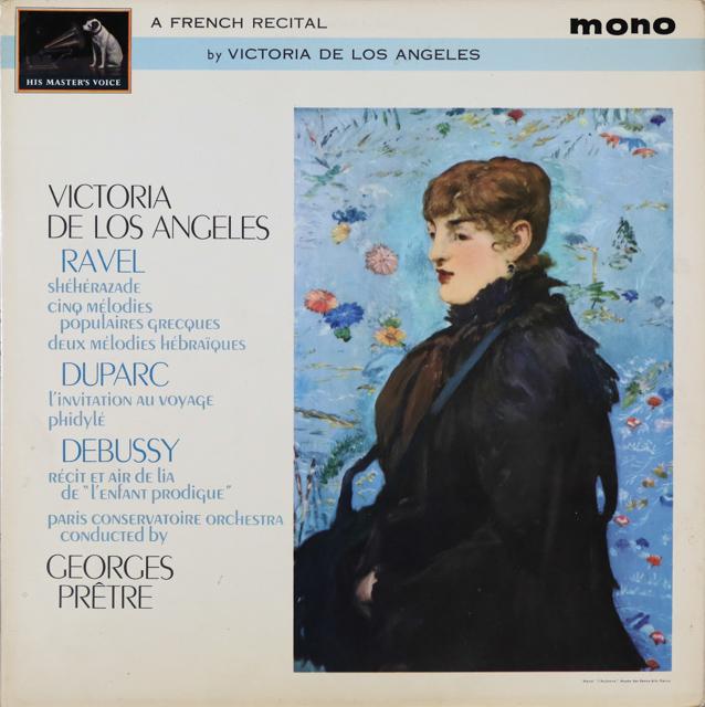 アンヘレスのラヴェル/「シャヘラザード」ほか 英EMI 2741 LP レコード