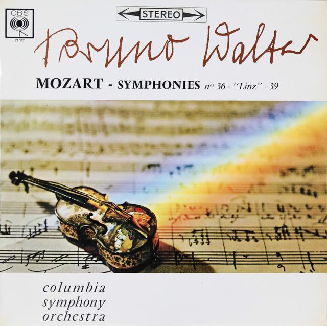ワルターのモーツァルト/交響曲第36番「リンツ」&第39番 仏CBS 2741 LP レコード