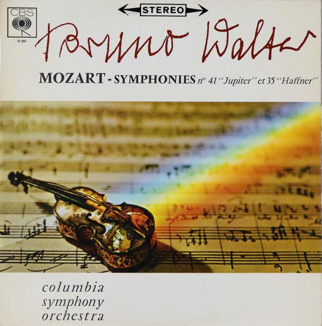 ワルターのモーツァルト/交響曲第41番「ジュピター」&第35番「ハフナー」 仏CBS 2741 LP レコード