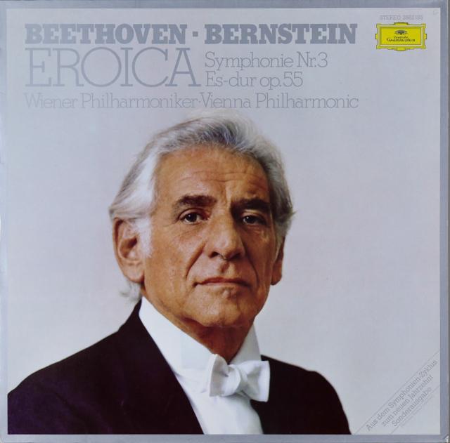 バーンスタインのベートーヴェン/交響曲第3番「英雄」 独DGG 2744 LP レコード