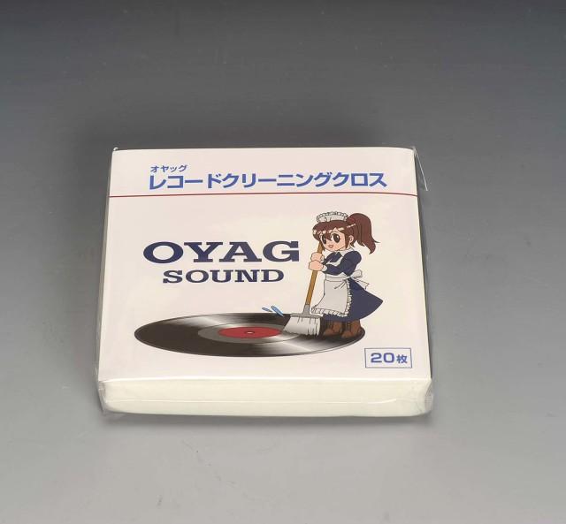 【オヤッグ】 レコードクリーナークリーニングクロス OYAG_cloth