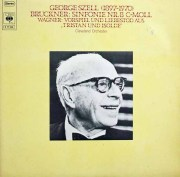【特価】セルのブルックナー/交響曲第8番ほか 独CBS 2925 LP レコード
