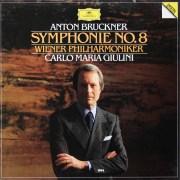 【直筆サイン入り】ジュリーニのブルックナー/交響曲第8番 独DGG 2927 LP レコード
