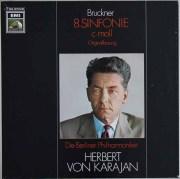 カラヤンのブルックナー/交響曲第8番  独EMI 3004 LP レコード