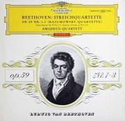 【赤ステレオ】アマデウス四重奏団のベートーヴェン/弦楽四重奏曲第7〜9番「ラズモフスキー」  独DGG 3008 LP レコード