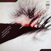 シノーポリのブルックナー/交響曲第4番「ロマンティック」  独ETERNA 3038 LP レコード