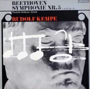 ケンペのベートーヴェン/交響曲第5番「運命」 スイスTUDOR 3106 LP レコード