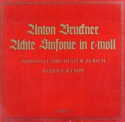 ケンペのブルックナー/交響曲第8番 スイスexlibris 3023 LP レコード