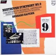 ハイティンクのベートーヴェン/交響曲第9番 蘭PHILIPS 3001 LP レコード