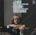 クレーメルのバッハ/無伴奏ヴァイオリンソナタ第2番&パルティータ第2番「シャコンヌ」 蘭PHILIPS 2825 LP レコード