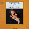 グールドのベートーヴェン/7つのバガテル&6つのバガテル 仏CBS 2821 LP レコード