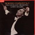マゼールのプロコフィエフ/交響曲第5番 英DECCA オリジナル盤 2827 LP レコード