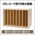 【送料無料】レコード収納ボックス 仕切り付き(70枚)