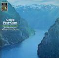 バルビローリのグリーグ/「ペール・ギュント」 独EMI 2750 LP レコード