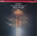 クレーメルのバッハ/パルティータ第2番「シャコンヌ」ほか 蘭PHILIPS 2751 LP レコード