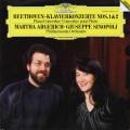 アルゲリッチ&シノーポリのベートーヴェン/ピアノ協奏曲第1&2番 独DGG 2801 LP レコード