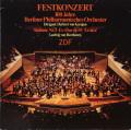 カラヤンのベートーヴェン/交響曲第3番「英雄」 独ZDF 2754 LP レコード