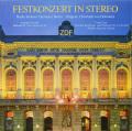 ドホナーニ&アルゲリッチのリスト/ピアノ協奏曲第1番ほか(限定盤) 独ZDF 2753 LP レコード