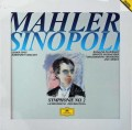 【未開封】シノーポリのマーラー/交響曲第2番「復活」ほか  独DGG 3037 LP レコード