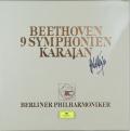 カラヤンのベートーヴェン/交響曲全集(オーストリア向け200セット限定発売・カラヤン直筆サイン入り) 独DGG 2804 LP レコード