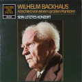 バックハウスの「最後の演奏会」 独DECCA 2808 LP レコード