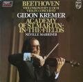 クレーメル&マリナーのベートーヴェン/ヴァイオリン協奏曲   蘭PHILIPS 2808 LP レコード