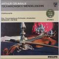 グリュミオー&ハイティンクのチャイコフスキー&メンデルスゾーン/ヴァイオリン協奏曲集  蘭PHILIPS 2808 LP レコード