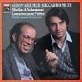 ムーティ&クレーメルのシューマン&シベリウス/ヴァイオリン協奏曲集 仏EMI(VSM) 2822 LP レコード