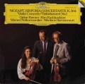 クレーメル&アーノンクールらのモーツァルト/ヴァイオリン協奏曲第1番ほか 独DGG 2831 LP レコード