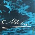 【テストプレス】コンヴィチュニーのブラームス/交響曲第1番 独ETERNA 2837 LP レコード