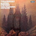 【オリジナル盤】マゼールのチャイコフスキー/マンフレッド交響曲 英DECCA 2839 LP レコード