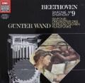 ヴァントのベートーヴェン/交響曲第9番 独EMI 2839 LP レコード