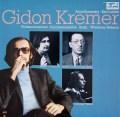 クレーメルのシュニトケ/ヴァイオリン協奏曲第3番ほか 独eurodisc 2843 LP レコード