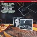 リヒテル&ロバノフの2台のピアノのための作品集 蘭PHILIPS 2846 LP レコード