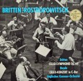 ロストロポーヴィチ&ブリテン/チェロ協奏曲ほか  独DECCA 2846 LP レコード
