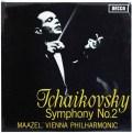 マゼールのチャイコフスキー/交響曲第2番「小ロシア」  英DECCA 2849 LP レコード