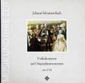 アーノンクールのバッハ/ヴァイオリン協奏曲集   独TELEFUNKEN 2849 LP レコード